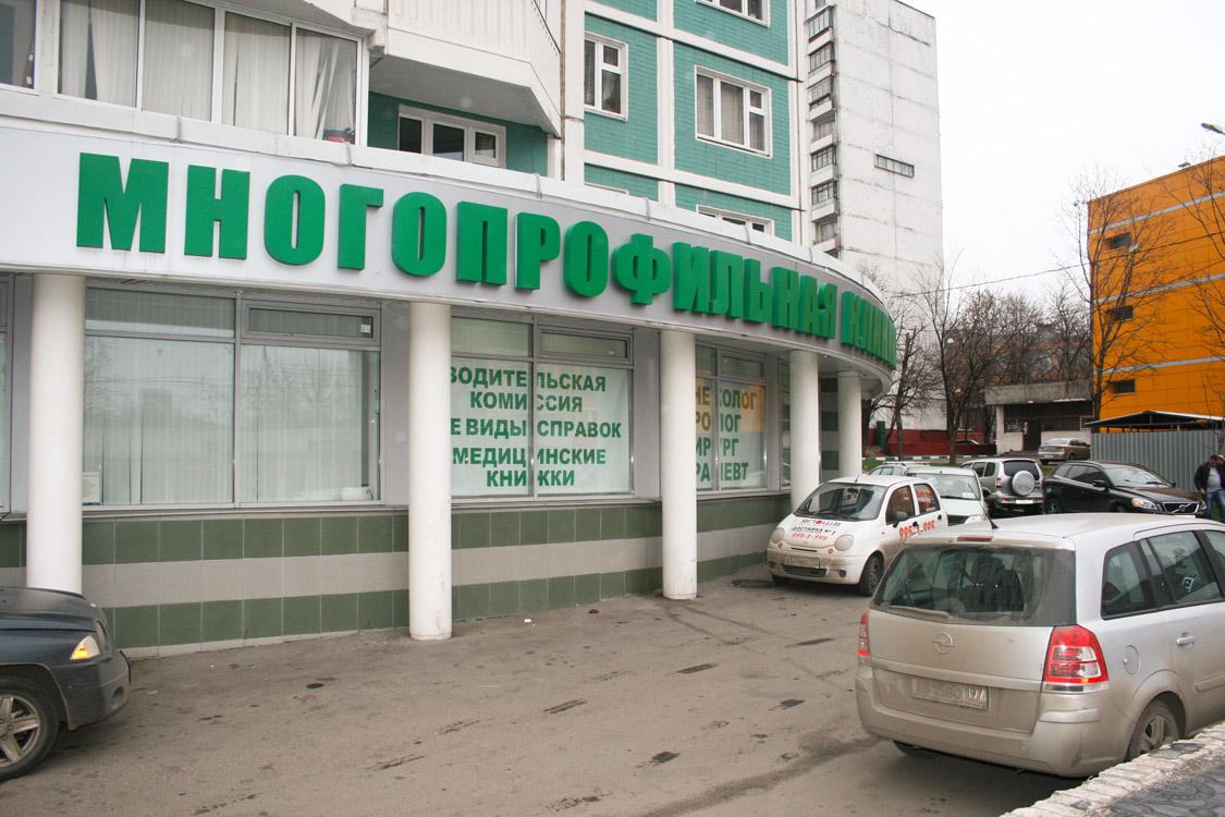 Медицинские книжки адреса в Калининец